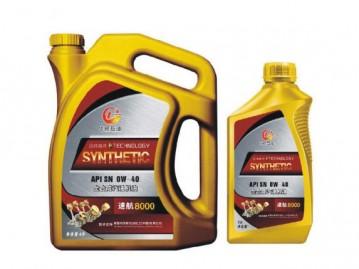 SN0W-40全合成汽油機油