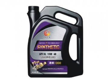 SL15W-40高性能汽油機油