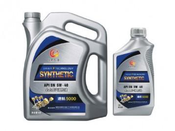 SN4W-40全合成汽油機油