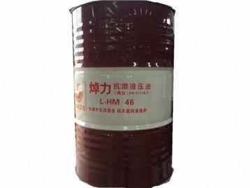 抗磨液壓油