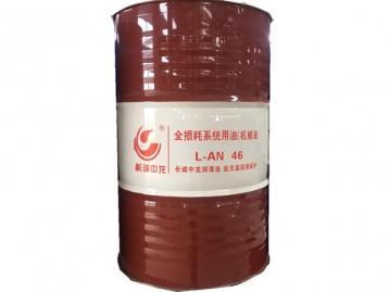 全損耗系統用油(機械油)