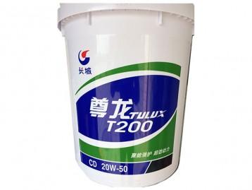 尊龍T200 CD 20W-50 柴油機油16KG