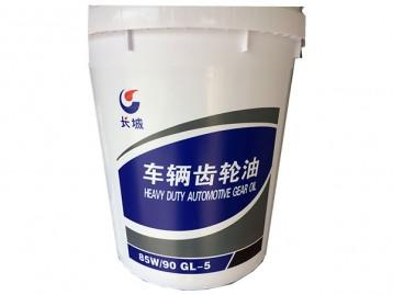 GL-5 85W-90車輛齒輪油16kg