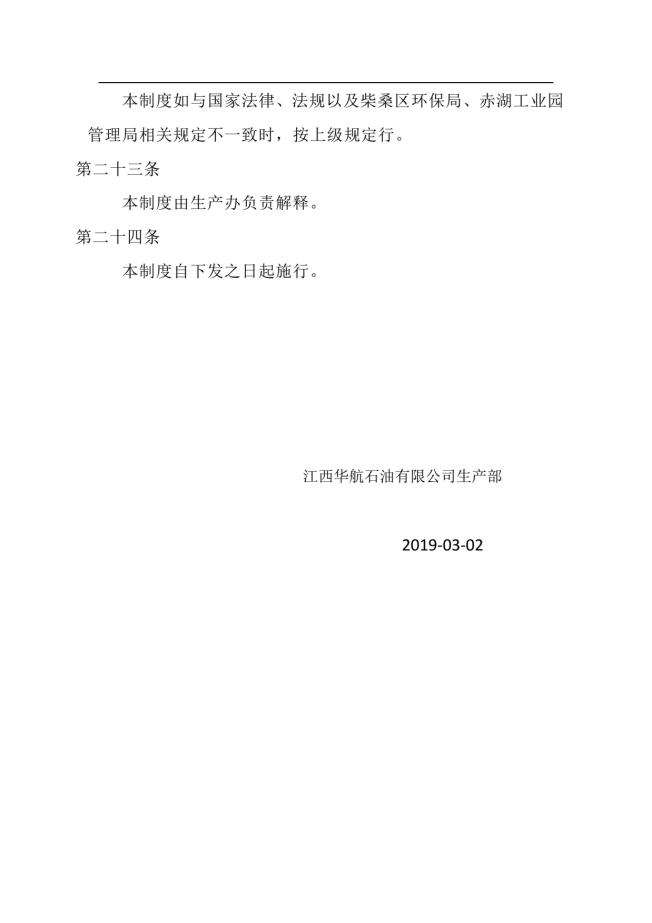 奥门新浦京网